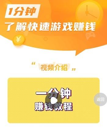 佣金游app今日上线,详细介绍它的玩法